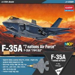 [19년 6월 17일 입고예정] [12561] 1/72 F-35A