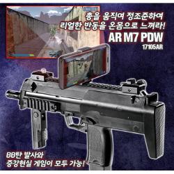 [17105AR] M7 AR 건