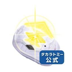 [81325] 포켓몬 제트링