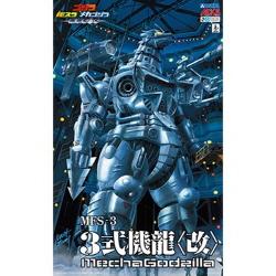 [프라모델] ACKS 고질라×모스라×메카고질라 도쿄 SOS MFS-3 3식기용〈개〉