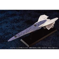 [2020년 4월 발매예정] 은하영웅전설 HCK-03 은하제국전함 브륀힐트 (전장:약200mm)(프라모델)