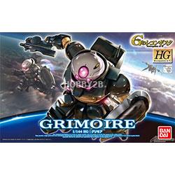 [HGRinG02] 1/144 그리모어(GRIMOIRE)