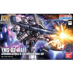 [HGGTO008] 1/144 YMS-03 밧프 (YMS-03 WAFF)