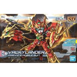[SDBD:R07] 발키랜더 (VALKYLANDER)