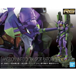 [RG] 에반게리온 초호기 DX 수송대세트(Evangelion Unit-01 DX Transport Platform Set)