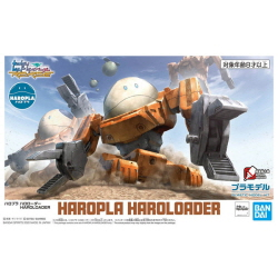[20년 04월 발매예정] [하로프라013] 하로 로더 (HAROLOADER)(전고:약80mm)