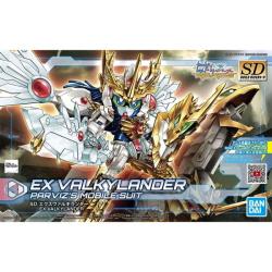 [20년 06월 발매예정] [SDBD:R26] 엑스 발키랜더 (EX VLKYLANDER)(프라모델)