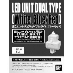 [BUILDERS PARTS] LED 유닛 듀얼 타입 (화이트_블루/레드)(프라모델)
