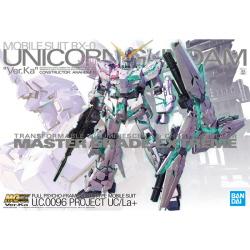 [MGEX] 1/100 유니콘 건담 Ver.KA (Unicorn Gundam Ver.Ka)(전고:약197mm)