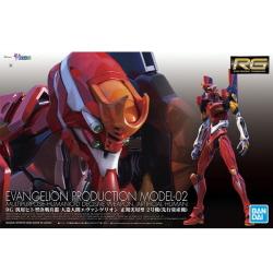 [RG] 에반게리온 2호기(Evangelion Model-02)