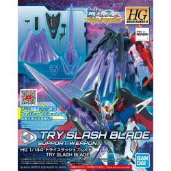 [20년 12월 발매예정] [HGBD:R41] 1/144 트라이 슬래시 블레이드(TRY SLASH BLADE)
