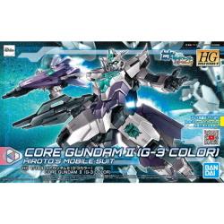 [20년 12월 발매예정] [HGBD:R42] 1/144 코어 건담II G-3 컬러(Core Gundam II G-3 Color)