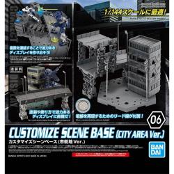 [21년 03월 발매예정] [30MM_SB_06] 1/144 커스터마이즈 씬 베이스 시가지 버전(CUSTOMIZE SCENE BASE CITY AREA Ver.)