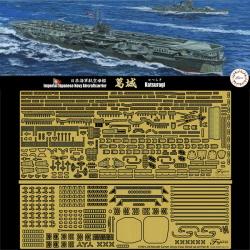 [특-82 EX-1] 1/700 일본해군항공모함 카쯔라기(葛城) 특별사양 (에칭파트포함)