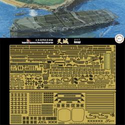 [특-17 EX-1] 1/700 일본해군항공모함 아마기(天城) 특별사양 (에칭파트포함)