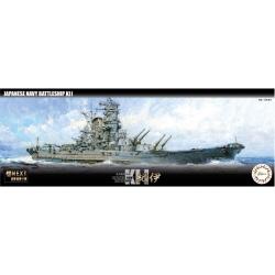 1/700 NEXT 시리즈 No.3 일본 해군 전함 기이