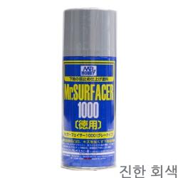 Mr.SURFACER 1000(덕용)(스프레이)
