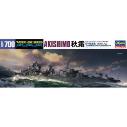 [467] 1/700 일본 해군 구축함 슈우소(秋霜)