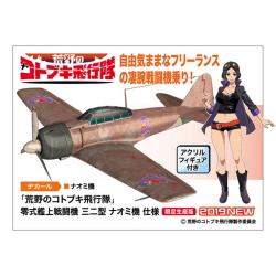 [SP407] 1/48 영식 함상 전투기(제로센) 32형 나오미기 사양 (황야의 코토부키 비행대)