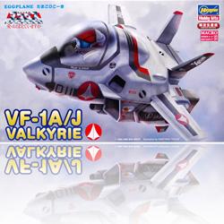 VF-1A/J Valkyrie `Egg Plane`