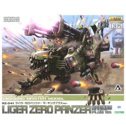[조이드][ZD124] 1/72 RZ-041 라이거 제로 팬저 마킹 플러스VER.