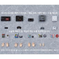 [완성품] 피그마플러스 세가 하드웨어(콘솔기기)