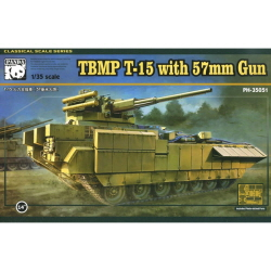 1/35 TBMP T-15 with 57mm Gun
