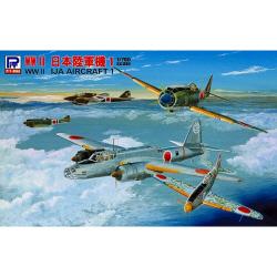 1/700 2차 세계대전 일본육군기1 스페셜 메탈제 하야부사4기 세트