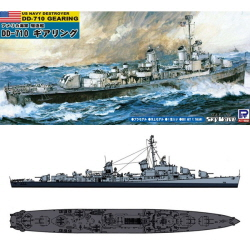 1/700 SPW51 미국 해군 구축함 DD-710 기어링