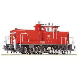 [H0] Diesel locomotive class 364, DB AG
