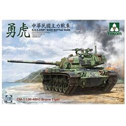 1/35 R.O.C.ARMY CM-11 (M-48H) Brave