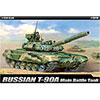 [13418] 1/35 T-90 Russian Main Battle Tank 러시아 주력전차 T-90A
