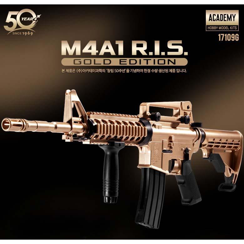 [17109G] M4A1 RIS 에어건 (골드) 한정판, ACADEMY