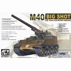 1/35 M40 SELF PROPELLED GUN