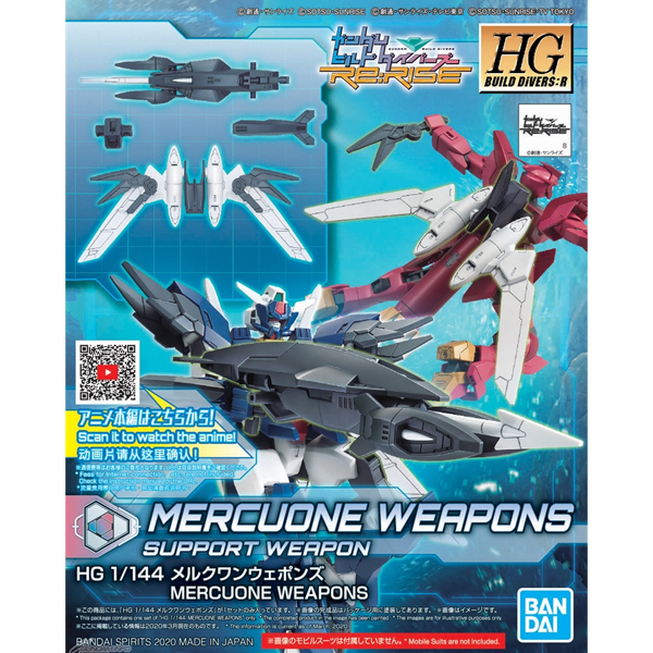 [HGBD R19] 1/144 머큐원 웨폰즈(Mercone Weapons), BANDAI