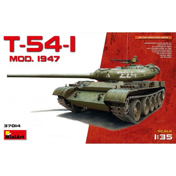 1/35 T-54-1 Soviet Medium Tank, MINI ART