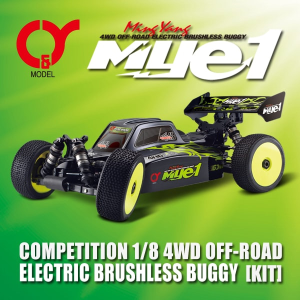 COMPETITION 1/8 SCALE 4WD ELECTRIC RACER MYE1, MING YANG
