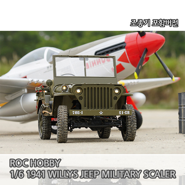 ROC HOBBY 1/6 1941 WILLYS JEEP MILITARY SCALER RTR(조종기 포함, 배터리&충전기 별매), ROC HOBBY