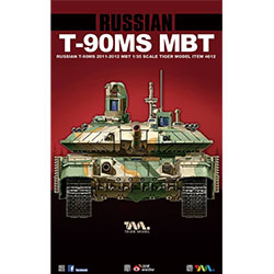 [예약상품] 1/35 Russian T-90MS MBT w/Workable Tracks
