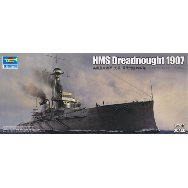 1/700 HMS Dreadnought 1907, TRUMPETER